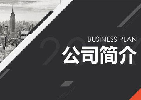 深圳奧又美云健康科技有限公司公司簡介